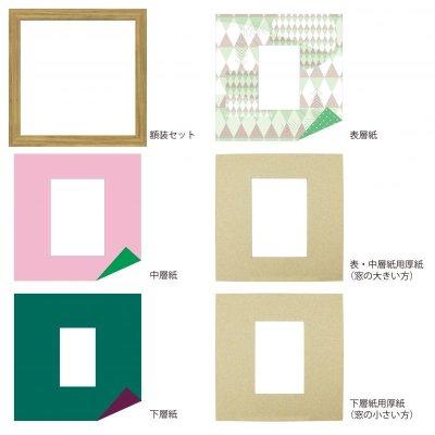 画像4: L版写真 三角形 幾何学×ドット G