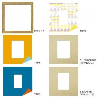 画像4: L版写真 台形 幾何学×ドット Y