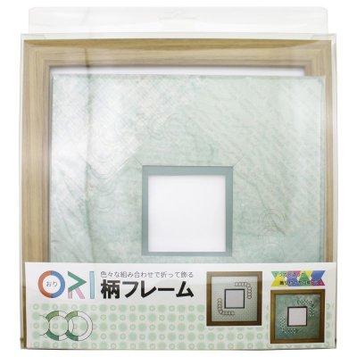 画像3: スクエア79 円形 古紙風×小紋 G