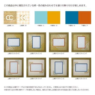 画像2: ポストカード 円形 古紙風×小紋 Y