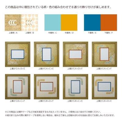 画像2: L版写真 台形 古紙風×小紋 Y