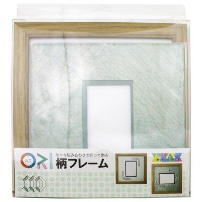 画像3: L版写真 台形 古紙風×小紋 G