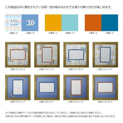 画像2: ポストカード 台形 幾何学×ドット B