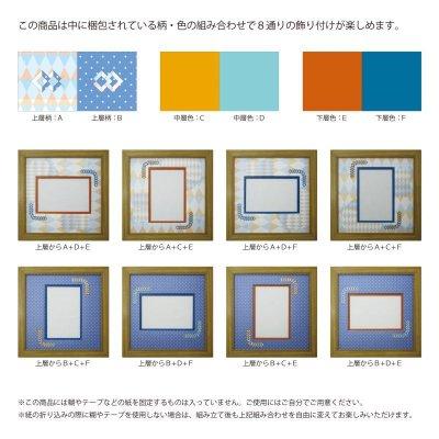 画像2: ポストカード 三角形 幾何学×ドット B