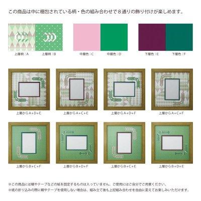 画像2: L版写真 台形 幾何学×ドット G