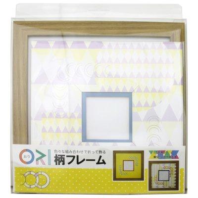 画像3: スクエア79 円形 幾何学×ドット Y