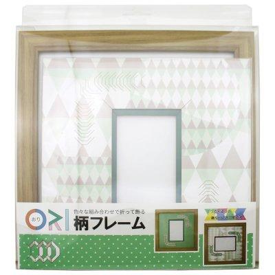 画像3: L版写真 台形 幾何学×ドット G