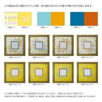 画像2: スクエア79 円形 幾何学×ドット Y