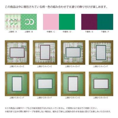 画像2: ポストカード 円形 幾何学×ドット G