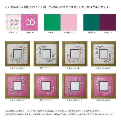 画像2: スクエア79 円形 幾何学×ドット R