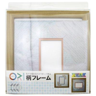 画像3: L版写真 台形 古紙風×小紋 B