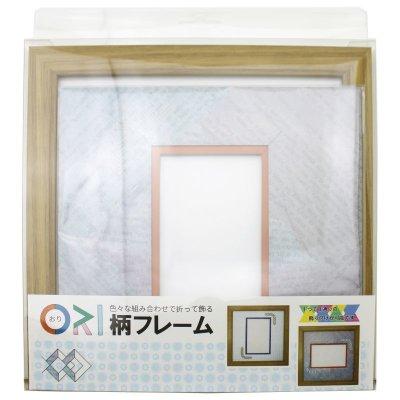 画像3: ポストカード 三角形 古紙風×小紋 B