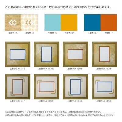 画像2: ポストカード 三角形 古紙風×小紋 Y