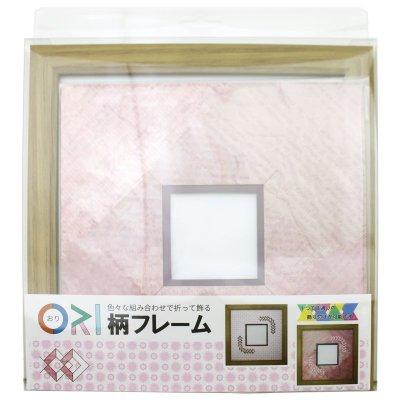 画像3: スクエア79 三角形 古紙風×小紋 R
