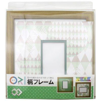 画像3: L版写真 三角形 古紙風×小紋 G