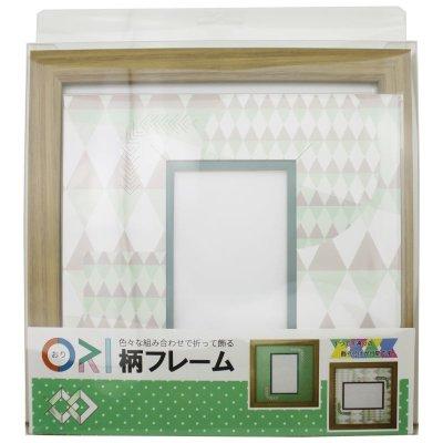 画像3: ポストカード 三角形 幾何学×ドット G