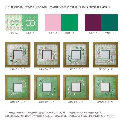 画像2: スクエア79 円形 幾何学×ドット G