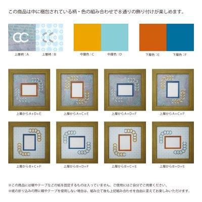 画像2: チェキS 円形 古紙風×小紋柄 B