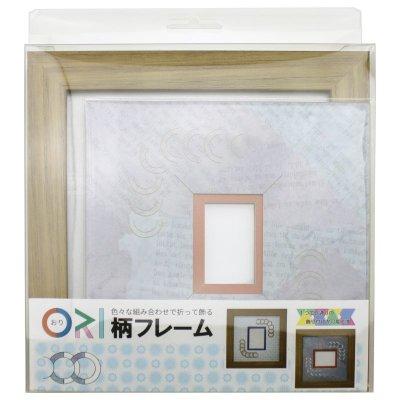 画像3: チェキS 円形 古紙風×小紋柄 B