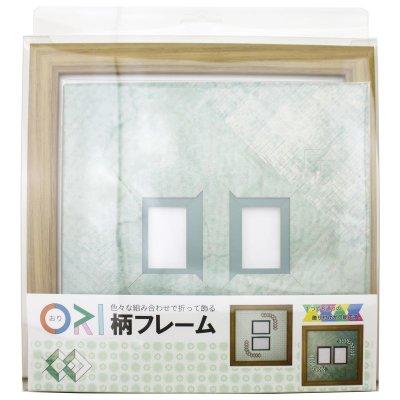 画像3: スクエア62W 三角形 古紙風×小紋 G