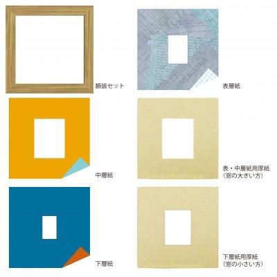 画像4: チェキS 円形 古紙風×小紋柄 B