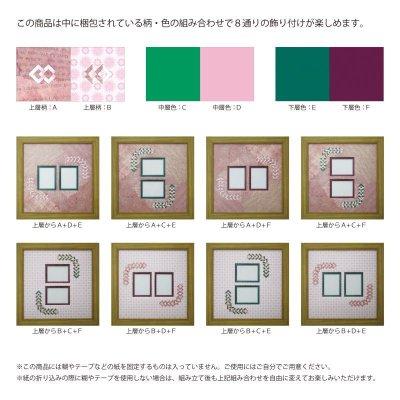 画像2: チェキW 三角形 古紙風×小紋柄 R
