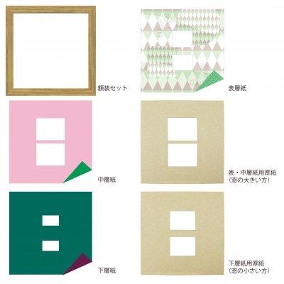 画像4: チェキW 台形 幾何学×ドット G
