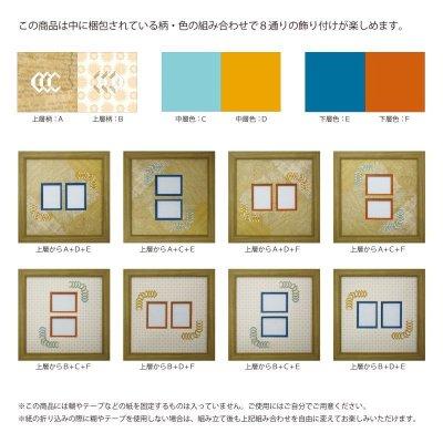 画像2: チェキW 台形 古紙風×小紋柄 Y