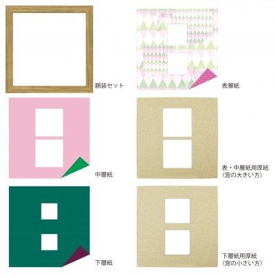 画像4: スクエア62W 台形 幾何学×ドット R