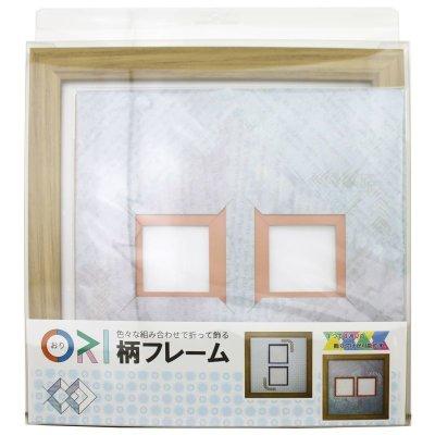 画像3: スクエア62W 三角形 古紙風×小紋 B