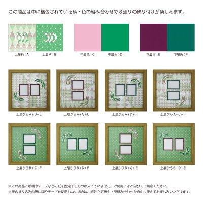 画像2: チェキW 台形 幾何学×ドット G