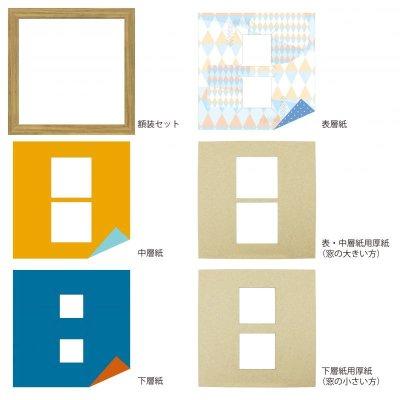 画像4: スクエア62W 三角形 幾何学×ドット B