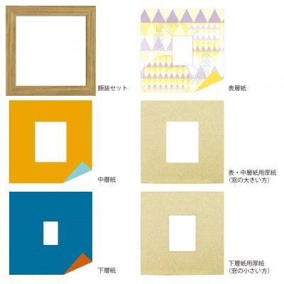 画像4: チェキS 三角形 幾何学×ドット Y