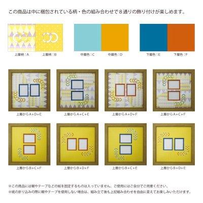 画像2: チェキW 円形 幾何学×ドット Y