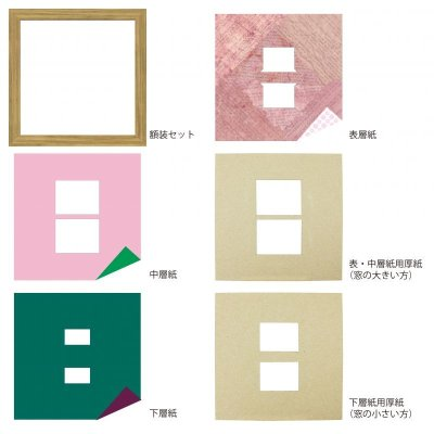 画像4: チェキW 三角形 古紙風×小紋柄 R