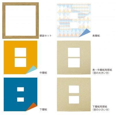 画像4: チェキW 三角 幾何学×ドット B