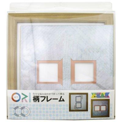 画像3: スクエア62W 円形 古紙風×小紋 B