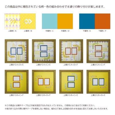 画像2: チェキW 三角形 幾何学×ドット Y