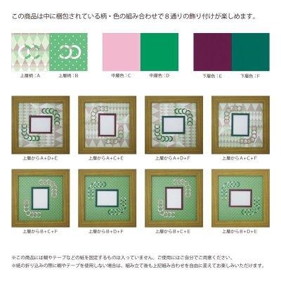 画像2: チェキS 円形 幾何学×ドット G