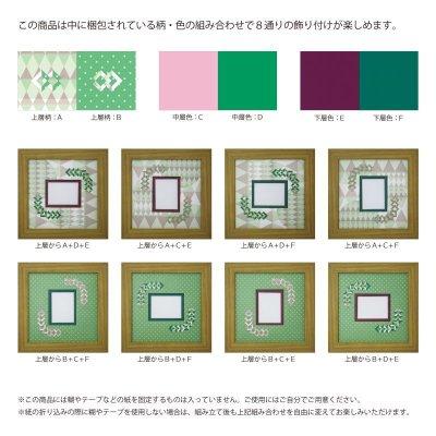 画像2: チェキS 三角形 幾何学×ドット G