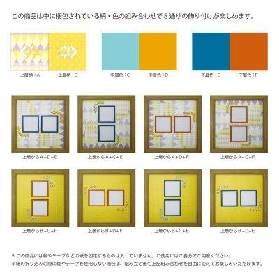 画像2: スクエア62W 三角形 幾何学×ドット Y