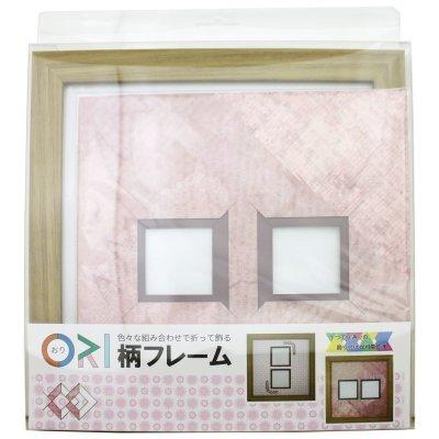 画像3: スクエア62W 三角形 古紙風×小紋 R