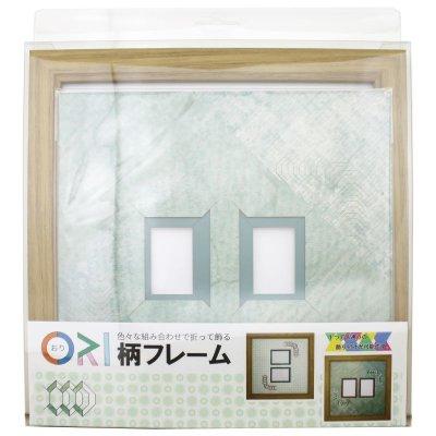 画像3: チェキW 台形 古紙風×小紋柄 G