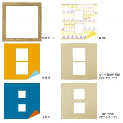画像4: スクエア62W 三角形 幾何学×ドット Y