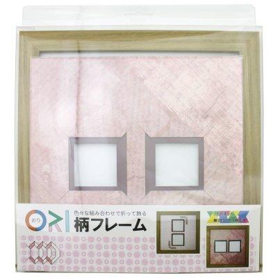 画像3: スクエア62W 台形 古紙風×小紋 R
