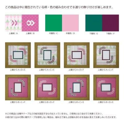 画像2: チェキS 三角形 幾何学×ドット R