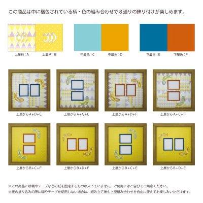 画像2: チェキW 台形 幾何学×ドット Y