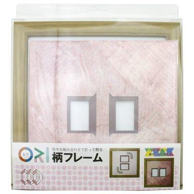 画像3: チェキW 台形 古紙風×小紋柄 R