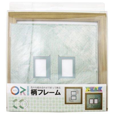 画像3: チェキW 円形 古紙風×小紋柄 G