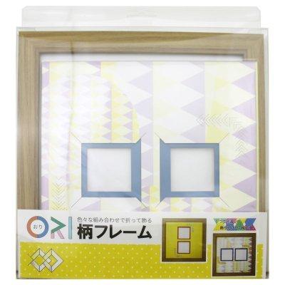 画像3: スクエア62W 三角形 幾何学×ドット Y